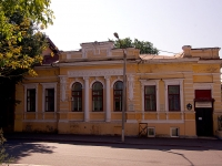 Kazan, st Ulyanov-Lenin, house 50. nursery school