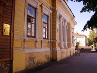 Kazan, nursery school №37, Ulyanov-Lenin st, house 50