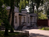 neighbour house: st. Ulyanov-Lenin, house 58. museum Дом-музей им. В.И. Ленина