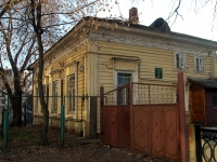 neighbour house: st. Ulyanov-Lenin, house 60. prayer house