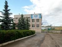 Kazan, institute Казанский Государственный Финансово-Экономический Институт, Podluzhnaya st, house 3А