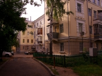 neighbour house: st. Adamyuk, house 4. Apartment house