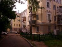 Казань, улица Адамюка, дом 4. многоквартирный дом