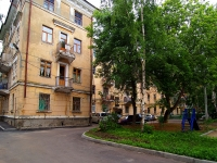 Kazan, Adamyuk st, house 4. Apartment house