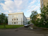 Kazan, st Tovarishcheskaya, house 5. university
