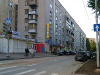 Казань, улица Товарищеская, дом 16. многоквартирный дом