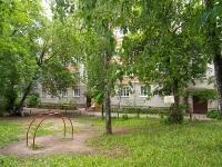 Казань, улица Товарищеская, дом 21. многоквартирный дом