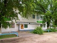 Казань, улица Товарищеская, дом 27А. бытовой сервис (услуги) Баня, ОАО Комбытсервис, №12