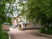 Казань, улица Товарищеская, дом 27. офисное здание