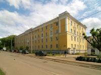 Казань, улица Товарищеская, дом 31Б. общежитие