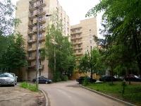 Казань, улица Товарищеская, дом 32. общежитие Казанского национального исследовательского технологического университета, №5
