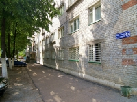 neighbour house: st. Tovarishcheskaya, house 40Б. hostel