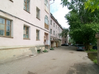 Kazan, Tovarishcheskaya st, house 42. Apartment house