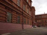 Казань, школа №18, с углубленным изучением английского языка, улица Муштари, дом 6