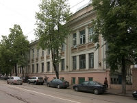 Kazan, hospital РКБ-3, Республиканская клиническая больница №3, Mushtari st, house 11