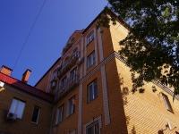 Казань, улица Муштари, дом 12А. офисное здание