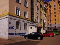 Казань, улица Муштари, дом 15. многоквартирный дом