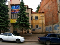 Kazan, Mushtari st, house 35. Apartment house
