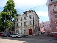 Kazan, Mushtari st, house 8. Apartment house