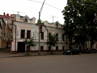 Kazan, Mushtari st, house 10. office building