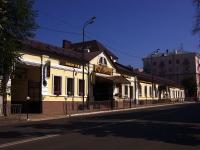 隔壁房屋: st. Mushtari, 房屋 11/43. 咖啡馆/酒吧 Галерея кухонь народов мира