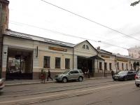 Kazan, cafe / pub Галерея кухонь народов мира, Mushtari st, house 11/43