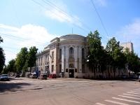 Казань, больница РКБ-3, Республиканская клиническая больница №3, улица Муштари, дом 11
