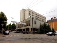 Kazan, academy КГМА, Казанская государственная медицинская академия, Mushtari st, house 11 к.1
