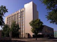 соседний дом: ул. Муштари, дом 11 к.1. академия КГМА, Казанская государственная медицинская академия