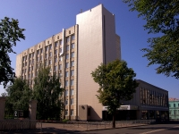 neighbour house: st. Mushtari, house 11 к.1. academy КГМА, Казанская государственная медицинская академия