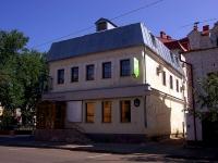 Казань, улица Муштари, дом 12. офисное здание