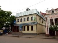 Kazan, Mushtari st, house 12. office building