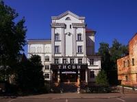 neighbour house: st. Mushtari, house 13. university ТИСБИ, университет управления