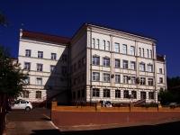 Kazan, university ТИСБИ, университет управления, Mushtari st, house 13
