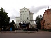 Казань, университет ТИСБИ, университет управления, улица Муштари, дом 13