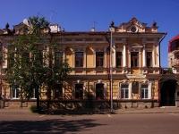 Kazan, Mushtari st, house 13Г. Apartment house