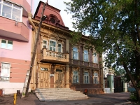 neighbour house: st. Dostoevsky, house 6. office building