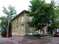 neighbour house: st. Dostoevsky, house 12. Apartment house