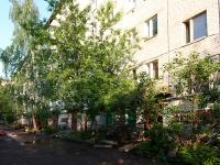 喀山市, Dostoevsky st, 房屋 15. 公寓楼