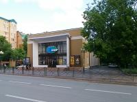 улица Достоевского, дом 30. кинотеатр МИР