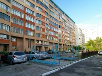 Kazan, Dostoevsky st, house 40. Apartment house