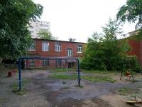 Казань, улица Достоевского, дом 51А. офисное здание