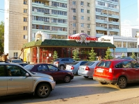 neighbour house: st. Dostoevsky, house 53А. cafe / pub Boogie-Woogie, пиццерия