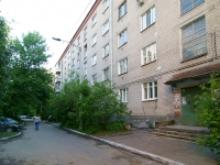Kazan, Dostoevsky st, house 72. Apartment house
