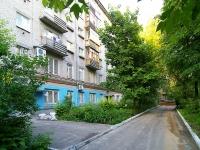 Kazan, Dostoevsky st, house 74А. Apartment house
