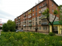 neighbour house: st. Dostoevsky, house 74. Apartment house
