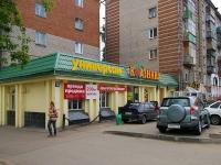 Kazan, Dostoevsky st, house 74. Apartment house