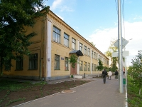 neighbour house: st. Dostoevsky, house 79. gymnasium №28