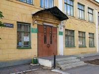 Казань, гимназия №28, улица Достоевского, дом 79