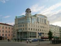 Kazan, bank Россельхозбанк, ОАО, Татарстанский региональный филиал, Dostoevsky st, house 80